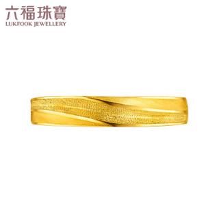 六福珠宝 足金相伴黄金戒指男款活口戒  约4.07克     B01TBGR0024