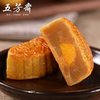 五芳斋 广式月饼礼盒 五芳龙腾 4饼4味 共280g