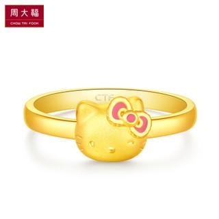 CHOW TAI FOOK 周大福 Hello Kitty凯蒂猫系列 可爱猫咪 足金黄金戒指 R19994 13号