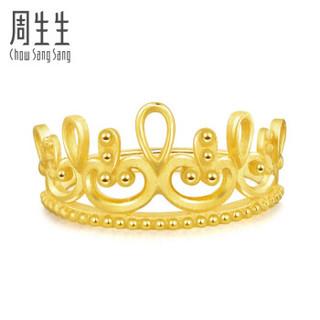 Chow Sang Sang 周生生 黄金戒指足金Love Decode爱情密语皇冠戒指 女款  90224R    4.08克