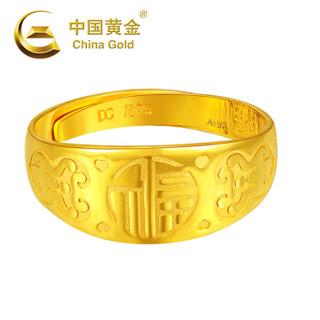 China Gold 中国黄金 足金首饰福字吉祥妈妈款活圈戒指  约5.33g