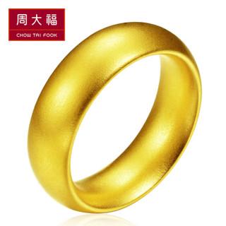 CHOW TAI FOOK 周大福 传承系列 古法黄金 乾坤万象 足金黄金戒指 F209019 608 17号 约17.52克
