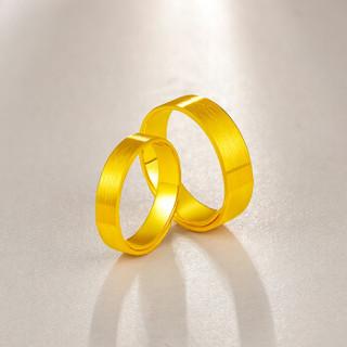 梦金园 黄金戒指 足金999拉丝情侣对戒 结婚简约 女戒 约5.8-5.9g    YHJZ04