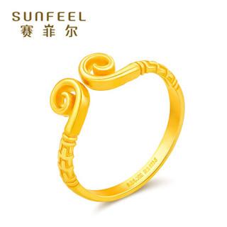 SUNFEEL 赛菲尔 黄金戒指女款 紧箍咒戒指足金9999戒子 爱你一万年  约2.95-2.99g    JDB10300