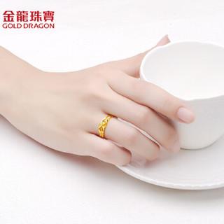 GOLD DRAGON 金龙珠宝 黄金戒指女款 繁花盛开戒指 足金活口戒指 约2.15-2.20克     GR078D