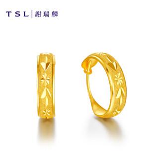 TSL 谢瑞麟  YR074 黄金耳环 女款耳饰 简约款 送女友 黄金耳环