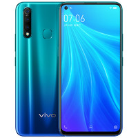 vivo Z5x 全面屏手机 6GB+128GB