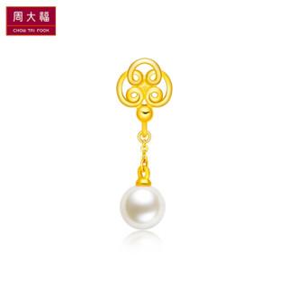 CHOW TAI FOOK 周大福 R23718 盘扣系列 如意扣 定价足金黄金镶珍珠耳钉