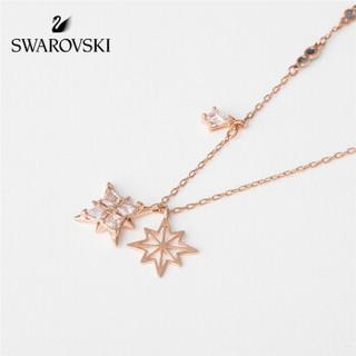 SWAROVSKI 施华洛世奇 SWA SYMBOL 浪漫星星 精巧别致 女项链首饰 镀玫瑰金色 5494352