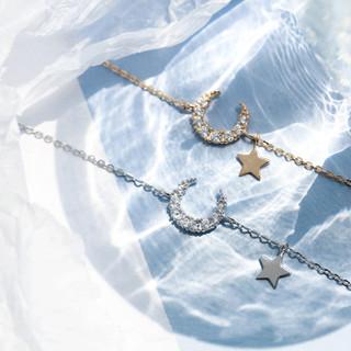 晓色 925银闪钻月亮星星悦动的心项链简约气质设计颈链锁骨链女潮 星月项链玫瑰金色【小熊玫瑰礼盒】  E26
