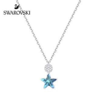 SWAROVSKI 施华洛世奇 HELLO KITTY STAR 链坠 彩色女士项链链坠 5290517