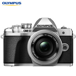 OLYMPUS 奥林巴斯 E-M10 MarkIII 微单相机 套机(14-42mm)
