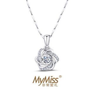 MyMiss 非常爱礼 爱如花 四叶草花朵项链925银女配饰 镶嵌施华洛世奇合成立方氧化锆 MT-0106