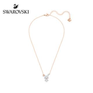 SWAROVSKI 施华洛世奇 LITTLE BUNNY 可爱萌趣兔子项链 女友礼物 镀玫瑰金色 5374443