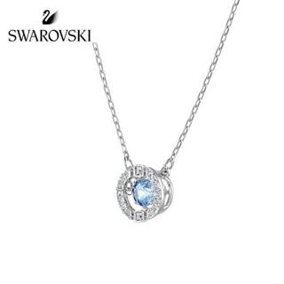 SWAROVSKI 施华洛世奇 SPARKLING DC 套装女 女友礼物 蓝色 5506386