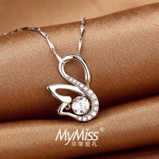 MyMiss 非常爱礼 925银镀铂金吊坠 锁骨链配饰品女 镶嵌施华洛世奇合成立方氧化锆 情人节礼物 小天鹅 MT-0158