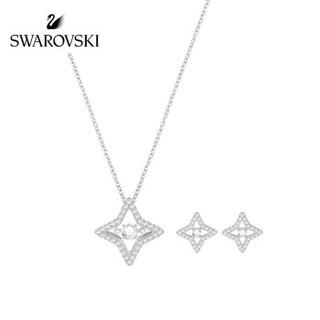 SWAROVSKI 施华洛世奇 SPARKLING 「跃动水晶」星星项链耳环套装 女友礼物 5349667