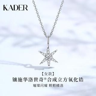 KADER 卡蒂罗 情侣项链一对纯银韩版吊坠锁骨链首饰生日礼物送女友 六芒星守护 KTC0171