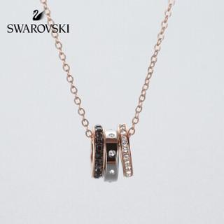 SWAROVSKI 施华洛世奇 HINT 简约现代叠搭混搭锁骨链 女友礼物 镀玫瑰金色 5353666