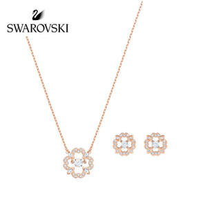 SWAROVSKI 施华洛世奇 SPARKLING DANCE FLOWER 「跃动水晶」套装 镀白金色  5397867