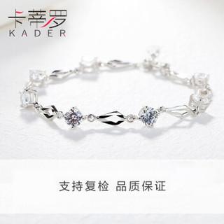 KADER 卡蒂罗 925纯银手链女学生韩版女士刻字首饰闺蜜生日礼物送女友   SL039