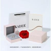 KADER 卡蒂罗 925纯银情侣手链一对男女款学生红绳刻字简约韩版设计纯银手绳生日礼物送女友