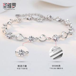 SHENGYALUO 圣雅罗 S999银手链女款韩版闺蜜纯银手链学生饰品时尚日韩风格结婚纪念日