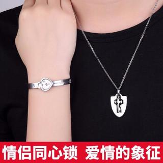 OYshipin 欧颜 同心锁情侣手链一对互锁项链钛钢情侣手镯锁钥匙解心韩版纪念款七夕情人节礼物送女友 GOL1007
