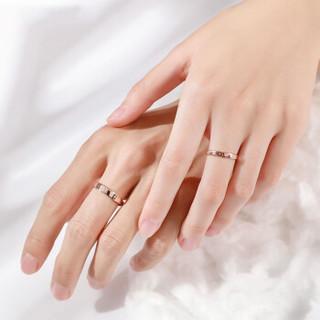 Dirholl 迪后 品牌珠宝情侣戒指男女一对轻奢彩金对戒镀玫瑰金铂金开口指环情侣饰品 男玫瑰金色+女玫瑰金色    DOs463