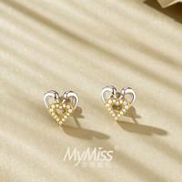 MyMiss 非常爱礼 ME-0235 形影不离 天鹅心形耳钉 女 925银镀铂金耳饰 情人节礼物 银色