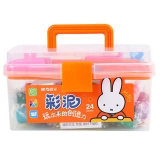 M&G 晨光 文具24色盒装彩泥 儿童手工DIY玩具 橡皮泥套装  米菲系列FKE04406