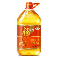 福临门 浓香压榨 一级花生油 3.5L *3件