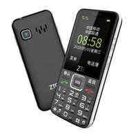 ZTE 中兴 K2 老人手机 (8GB以下、2GB以下、不支持4G、黑色)