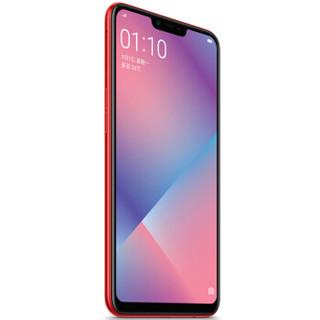 OPPO  A5 大电池手机 (3G、32GB 、4G、 珊瑚红)
