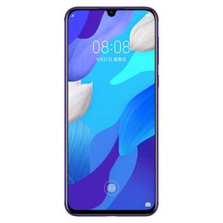HUAWEI 华为 nova5 Pro 手机 (8GB、128GB、4G、仲夏紫)