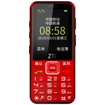 ZTE 中兴 K2 老人手机 (2GB、8GB、4G、红色)