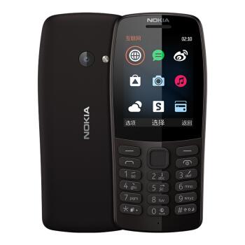 NOKIA 诺基亚 210 老年直板按键手机 (2GB、8GB、2G、黑色)