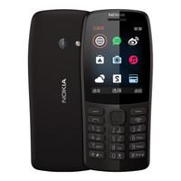 诺基亚 (NOKIA)210 黑色 移动联通2G 老人老年直板按键手机 学生备用功能机 *5件
