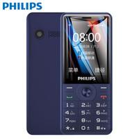 飞利浦(PHILIPS) E517 智能老人手机 全网通4G 宝石蓝