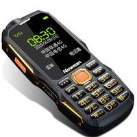 Newman 纽曼 S9 老人手机 (8GB、4G、黑色)