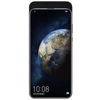 HONOR 荣耀 Magic 2 4G版 智能手机 8GB+128GB 全网通 渐变黑