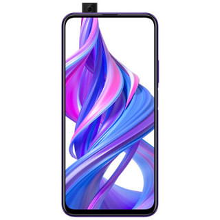 HONOR 荣耀 9XPro 智能手机 (8GB、128GB、全网通、幻影紫)