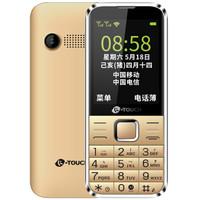 K-TOUCH 天语 S系列 S8 智能老人手机 全网通 金色