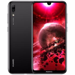 HUAWEI 华为 畅享9 全网通手机 (4GB、64GB 、4G、幻夜黑)