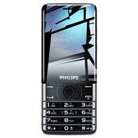 PHILIPS 飞利浦 E319 直板按键老人手机 移动联通版 典雅黑