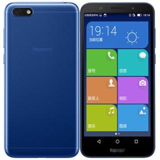 HUAWEI 华为 荣耀畅玩7 智能老人手机 (2GB、16G、4G、蓝色)