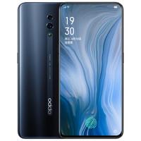 OPPO Reno 智能手机 6GB+128GB 赠蓝牙音箱