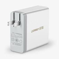绿联 PD充电器65W快充套装  PD充电器65W+1.5米线充套装