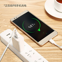 HUAWEI 华为 QuickCharge快充版(Max 18W)