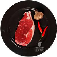 天莱香牛 中国大陆有机西冷牛排 180g